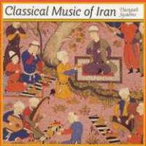 0093074003923 : VARIOUS : CLASSICAL MUSIC OF IRAN