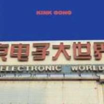 0735286119428 : KING GONG : ELECTRONIC WORLD