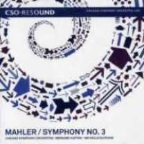 0810449017015 : CHICAGO SO/HAITINK/DEYOUNG : SYMPHONY NO.3 ... (MAHLER GUSTAV)