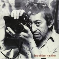 SERGE GAINSBOURG - ET LE CINEMA 2015 (DOS641H, 180 gm. 45 RPM.) DOL/EU MINT