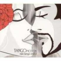 4018382884527 : VARIOUS : TANGOMOTION VOL.2