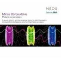 4260063109225 : BORBOUDAKIS/ENSEMBLE MODERN : PHOTONIC CONSTUCTIONS I ... (BORBOUDAKIS MINAS)