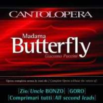 8012958951145 : VARIOUS ARTISTS : MADAMA BUTTERFLY - WITHOUT UNCLE BONZOS